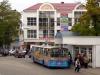 Севастополь. ЗиУ-682В-012 (ЗиУ-682В0А) №2338
