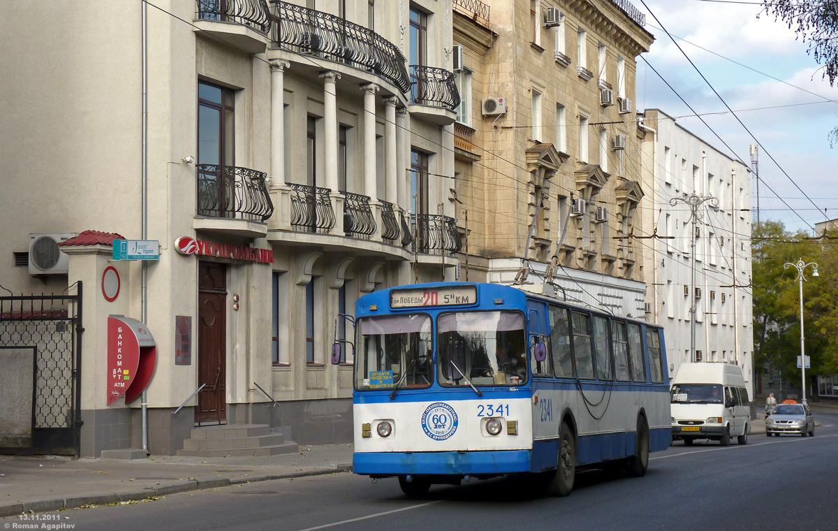 Севастополь. ЗиУ-682В-012 (ЗиУ-682В0А) №2341