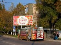 Севастополь. ЗиУ-682В-012 (ЗиУ-682В0А) №2351