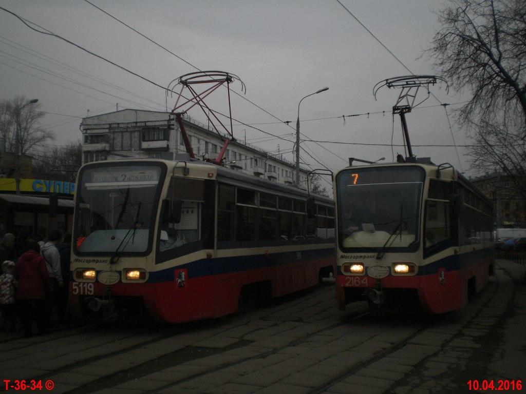 Москва. 71-619А (КТМ-19А) №2164, 71-619К (КТМ-19К) №5119