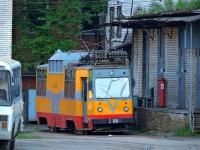 Санкт-Петербург. ЛМ-68М №С-3858