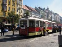 Прага. Ringhoffer №1429