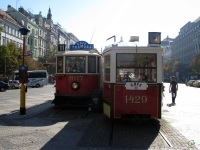 Прага. Ringhoffer DSM №2077, Ringhoffer №1429