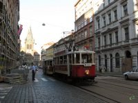 Прага. Ringhoffer DSM №351