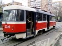 Москва. Tatra T3 (МТТА-2) №2310