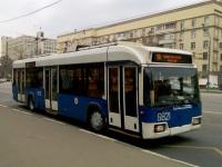 Москва. АКСМ-321 №6821
