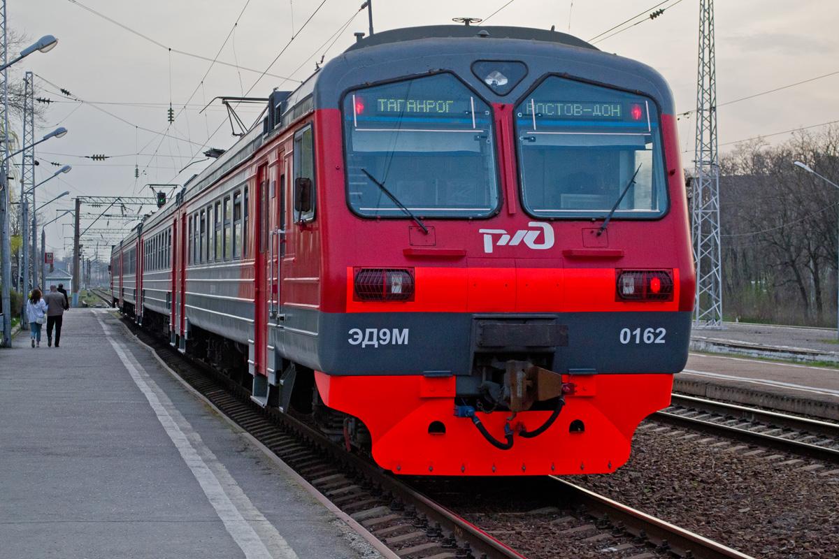 Таганрог. ЭД9М-0162