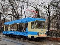 Москва. СВАРЗ РТ-3 №3490