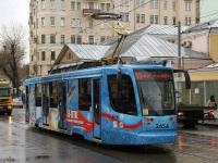 Москва. 71-623-02 (КТМ-23) №2654
