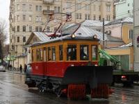Москва. ГС-4 (КРТТЗ) №0112
