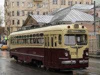 Москва. МТВ-82 №1278