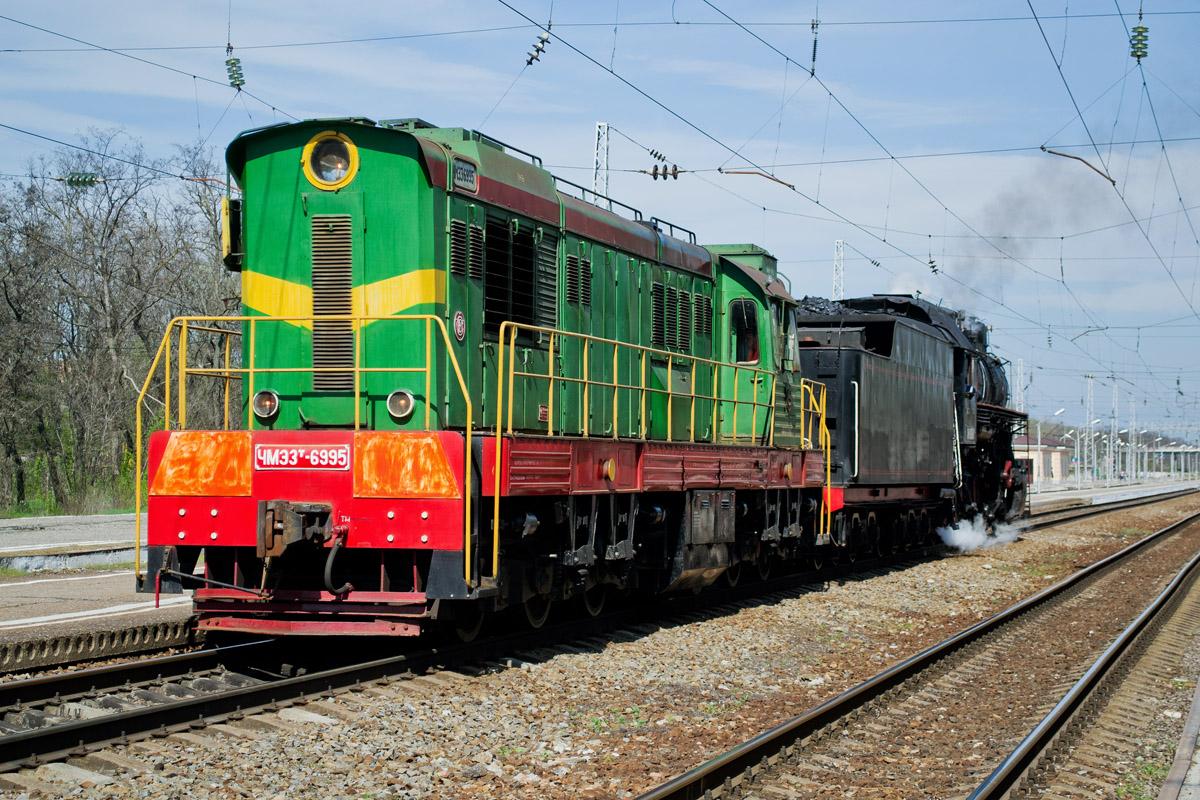 Таганрог. ЛВ-0283, ЧМЭ3т-6995