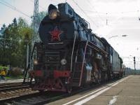 Таганрог. ЛВ-0283