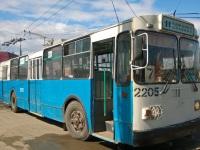 Саратов. ЗиУ-682Г-016 (012) №2205