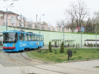 Одесса. К1 №7005