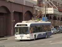Москва. АКСМ-321 №3855