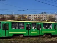 Коломна. 71-134К (ЛМ-99К) №010