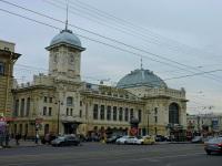 Санкт-Петербург. Витебский вокзал (Загородный проспект)