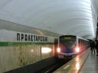 Санкт-Петербург. 81-556-56015