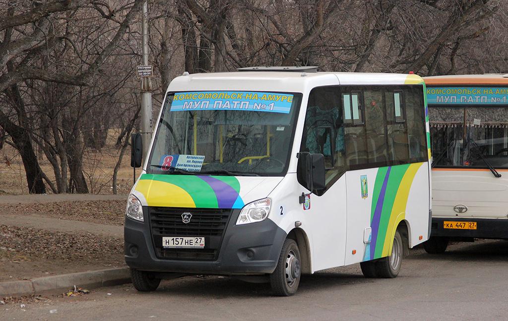 Комсомольск-на-Амуре. ГАЗель Next н157не