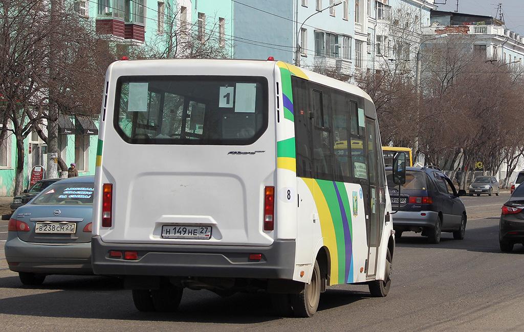 Комсомольск-на-Амуре. ГАЗель Next н149не