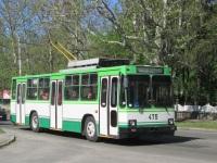 Херсон. ЮМЗ-Т2 №475