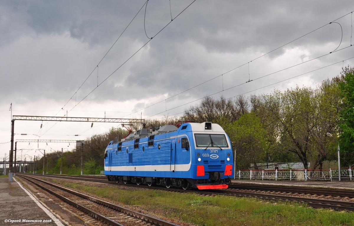 Таганрог. ЭП1М-669