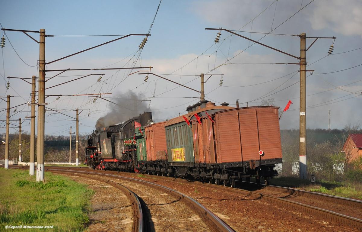 Таганрог. ФД20-1679