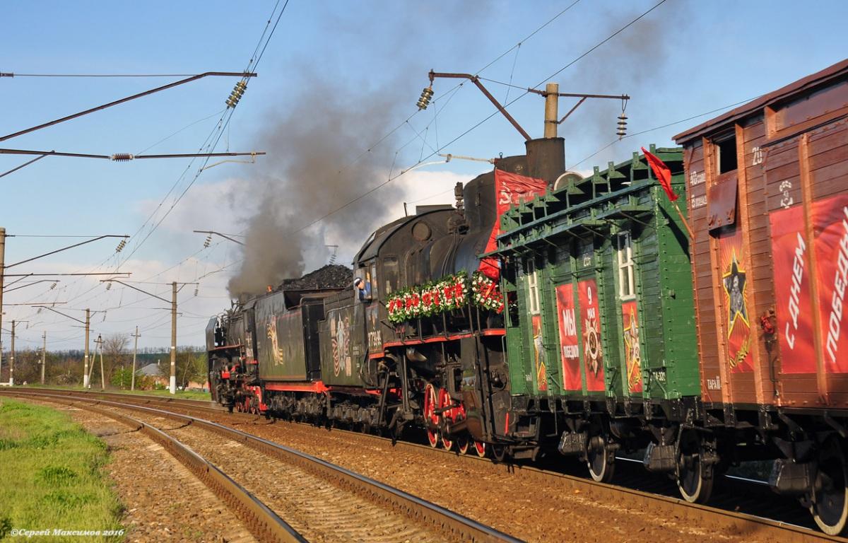 Таганрог. ФД20-1679, Эр-739-99