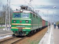 Таганрог. ВЛ80т-1375