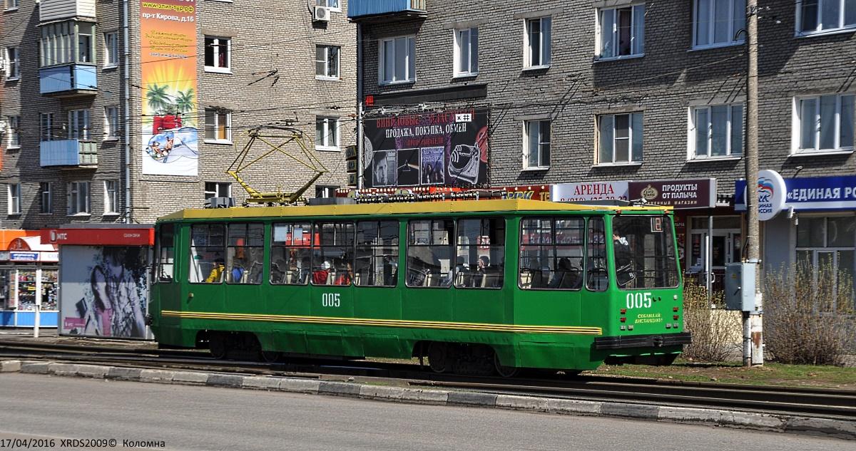 Коломна. 71-134К (ЛМ-99К) №005