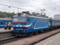 Одесса. ВЛ40У-1134-2
