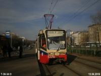 Москва. 71-619К (КТМ-19К) №5376
