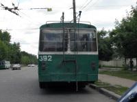 Иваново. ЗиУ-682 КР Иваново №392