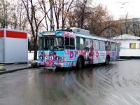 Москва. ЗиУ-682ГМ №5364