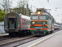 Таганрог. ВЛ80с-2206