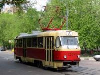 Москва. Tatra T3 (МТТД) №1304