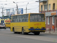 Тверь. Ikarus 260 ав123