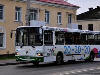 Смоленск. ЛиАЗ-5256.45 в800нв