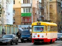 Одесса. Tatra T3A №7158