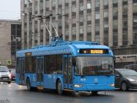 Москва. АКСМ-321 №7879
