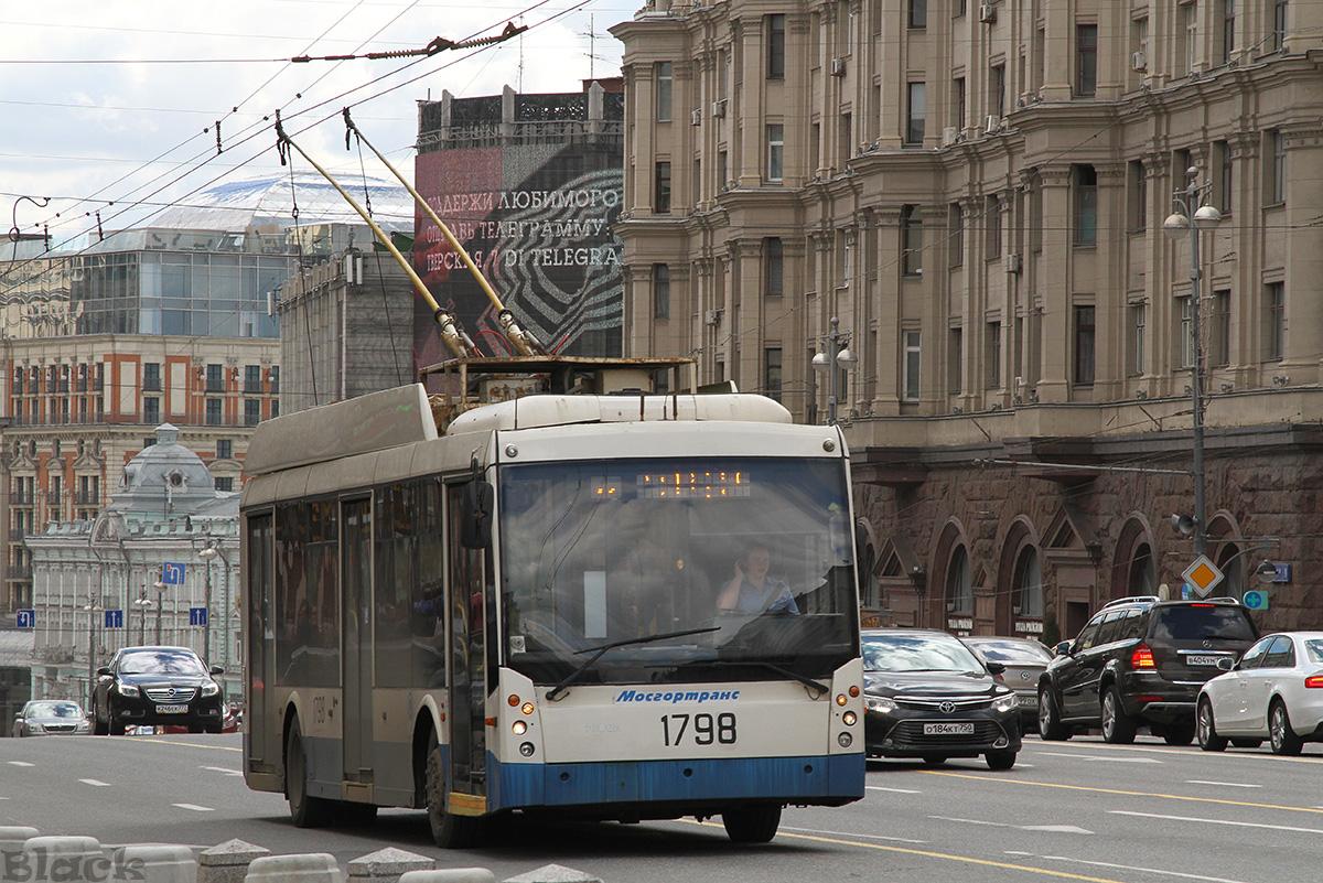 Москва. ТролЗа-5265.00 №1798