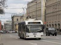 Москва. АКСМ-321 №3864