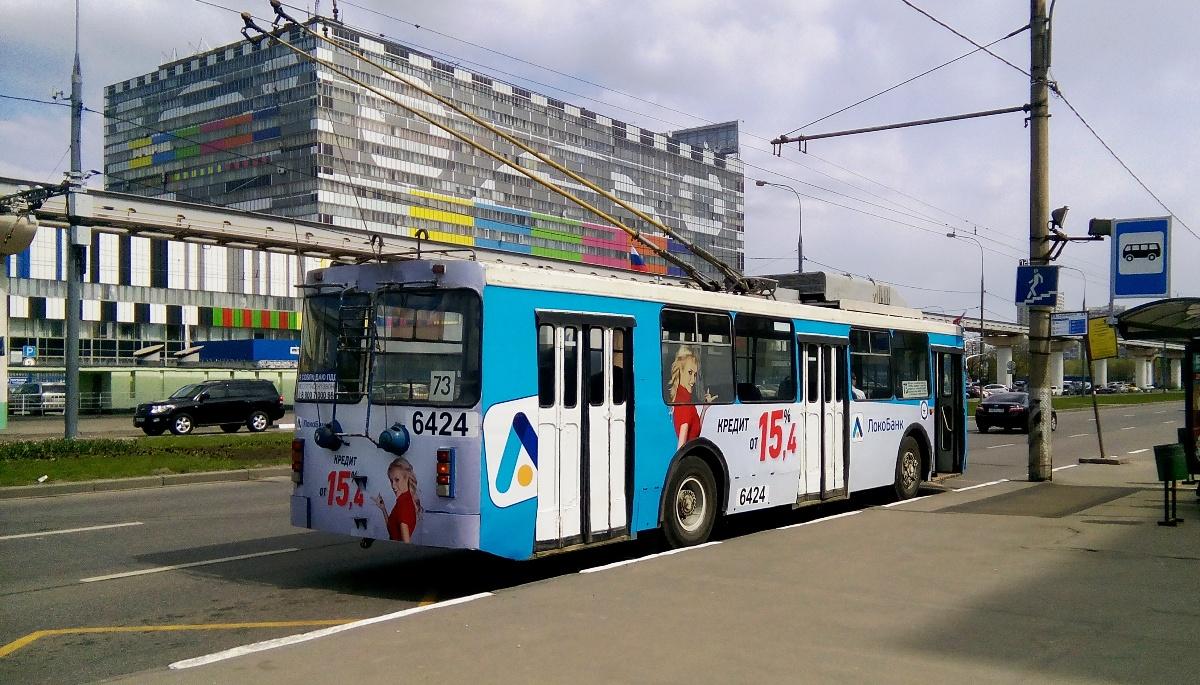 Москва. ЗиУ-682ГМ №6424