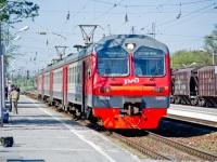 Таганрог. ЭД9М-0089