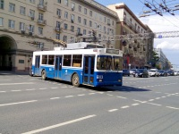 Москва. ТролЗа-5275.05 №6103