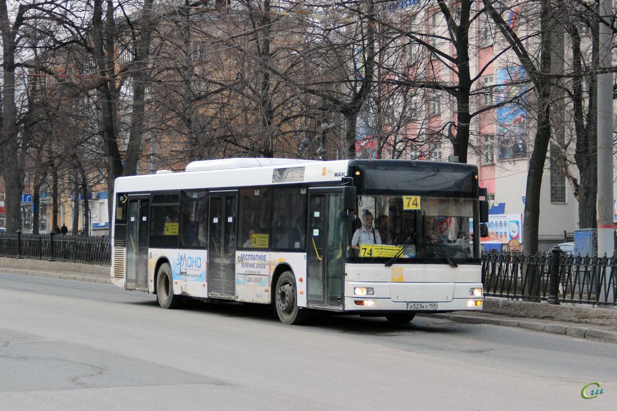 Пермь. MAN A21 NL263 а523ку