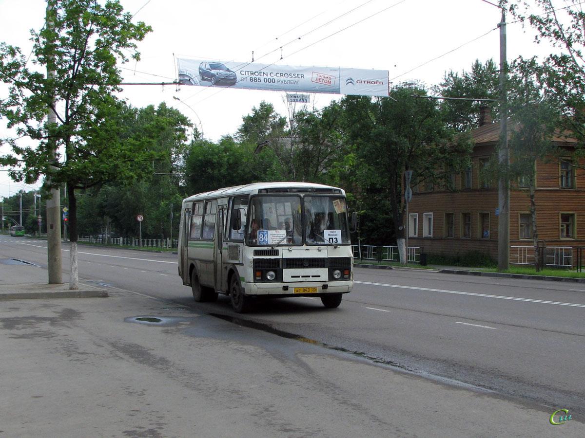 Вологда. ПАЗ-32054 ае843