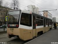 Москва. 71-619К (КТМ-19К) №5081