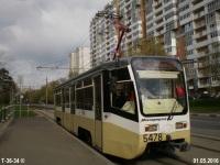 Москва. 71-619КТ (КТМ-19КТ) №5478